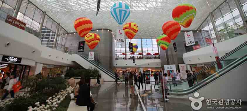 Coex Convention and Exhibition Center