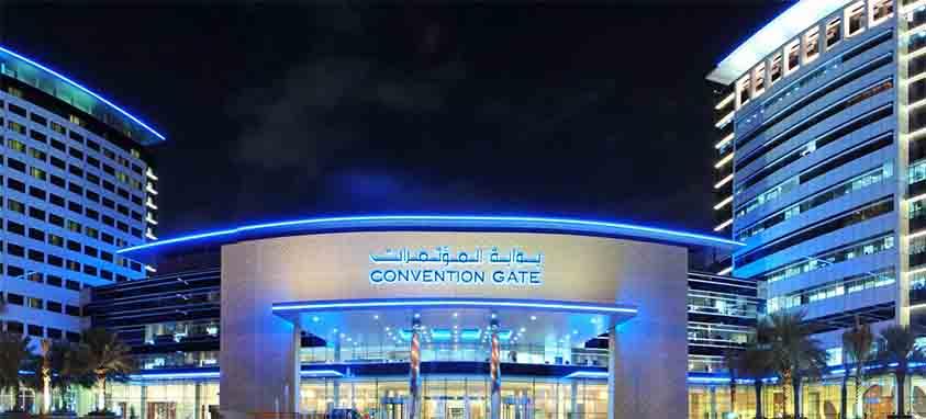 Dubai International Convention and Exhibition Center